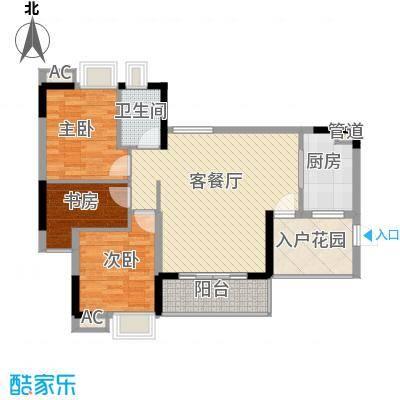 金海怡景花园户型图3-4栋03、06房 3室2厅1卫
