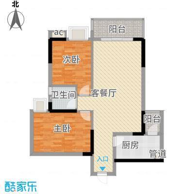 金海怡景花园户型图1-2栋04、05房 2室2厅1卫