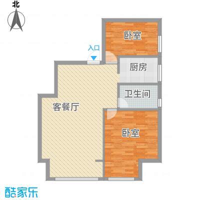 正源吉祥e家户型图22#楼E03户型 2室2厅1卫1厨