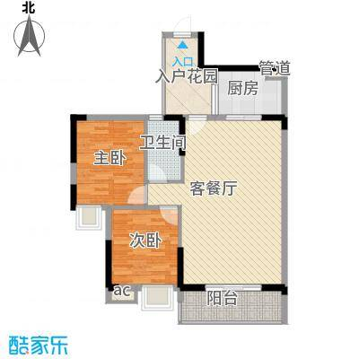 金海怡景花园户型图5栋01、06房 2室2厅1卫