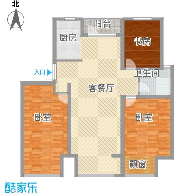 正源吉祥e家3室 户型图