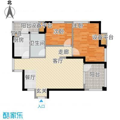 正源吉祥e家祥福园 2室户型图