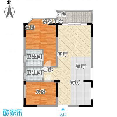 世纪绿洲二期98.00㎡世纪绿洲二期户型图浪漫满屋椰景轩标准层C户型2室2厅户型2室2厅