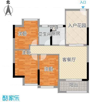 星星华园国际户型图13座03单元3-29层奇数层 3室2厅2卫1厨