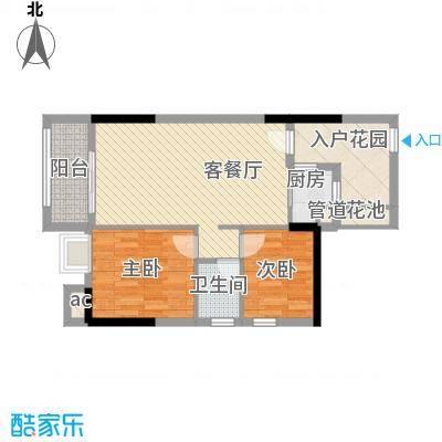 星星华园国际户型图12座04单元3-29层奇数层 2室2厅1卫