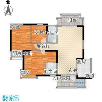棕榈泉国际花园123.05㎡棕榈泉国际花园户型图3室2厅2卫1厨户型10室