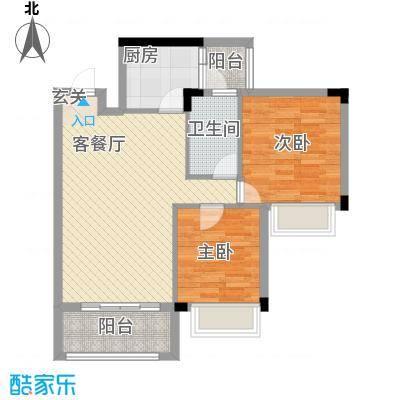 风度广场74.39㎡风度广场户型图7栋03户型2室2厅1卫1厨户型2室2厅1卫1厨