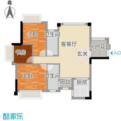 风度广场93.12㎡风度广场户型图7栋01户型3室2厅2卫1厨户型3室2厅2卫1厨