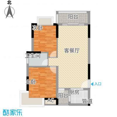 长城世家二期80.00㎡长城世家二期户型图21-24栋标准层01户型2室2厅1卫户型2室2厅1卫