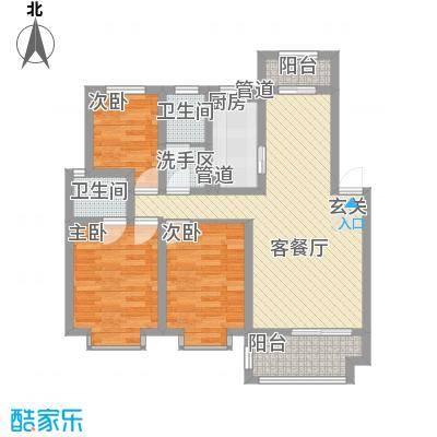 新世纪上河居105.00㎡新世纪上河居3室户型3室