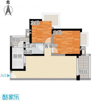 中海金沙湾86.05㎡中海金沙湾户型图A3栋5~27层042室2厅1卫1厨户型2室2厅1卫1厨