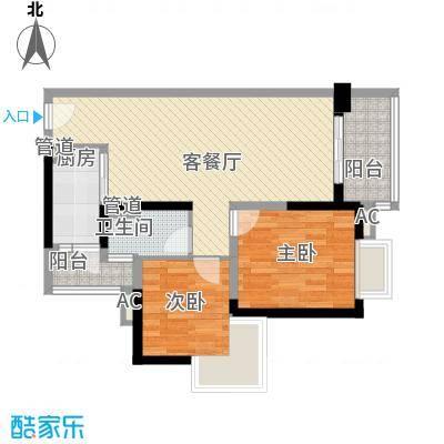 中海金沙湾86.05㎡中海金沙湾户型图A3栋5~27层052室2厅1卫1厨户型2室2厅1卫1厨