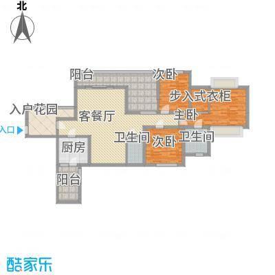 君汇华庭137.62㎡君汇华庭户型图白金三房3室2厅2卫户型3室2厅2卫