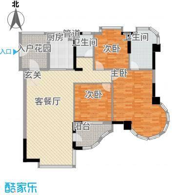 颐景园168.00㎡颐景园户型图悦湖01单元3室2厅2卫户型3室2厅2卫