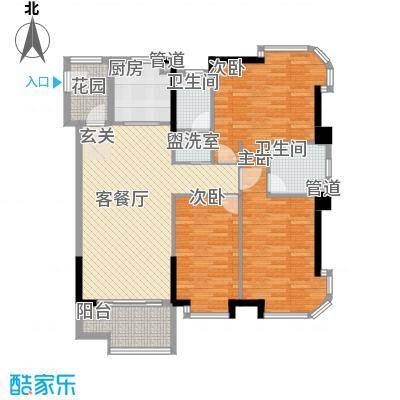 颐景园149.00㎡颐景园户型图1座02单元南北园景3室2厅2卫户型3室2厅2卫