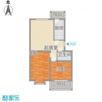 龙云家园96.00㎡龙云家园户型图H户型2室2厅1卫1厨户型2室2厅1卫1厨