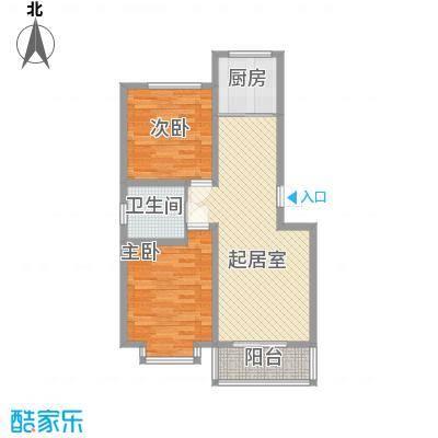 龙云家园89.00㎡龙云家园户型图A2户型2室2厅1卫1厨户型2室2厅1卫1厨