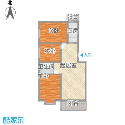 龙云家园123.00㎡龙云家园户型图D户型3室2厅1卫1厨户型3室2厅1卫1厨