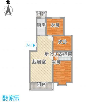 龙云家园117.00㎡龙云家园户型图C户型3室2厅1卫1厨户型3室2厅1卫1厨