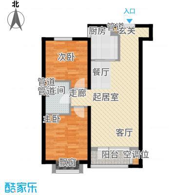 未名山II期户型图b1-b6号楼A户型 2室2厅1卫1厨