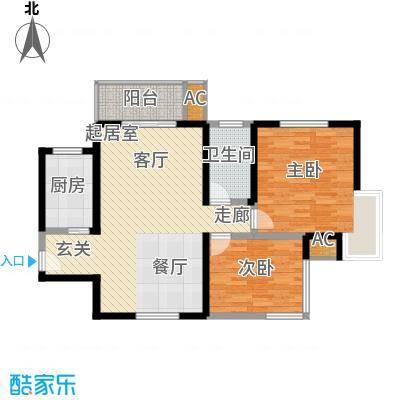 长青城 2室 户型图