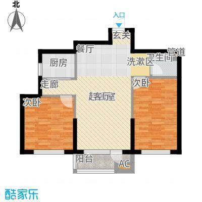 波菲蓝岛项目户型图2、3#85户型 2室2厅1卫1厨