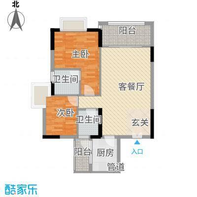 汇景二期(汇景银座) 2室 户型图
