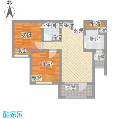 平谷蓝熙庭户型图1#、2#、8#楼B户型 2室2厅1卫1厨