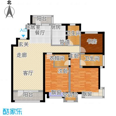 未名山II期户型图b5、b6号楼E户型 3室2厅2卫1厨