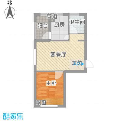 平谷蓝熙庭户型图11#楼B户型 1室2厅1卫1厨