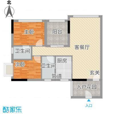 鼎湖森邻户型图M1栋18层03户型 2室2厅2卫1厨