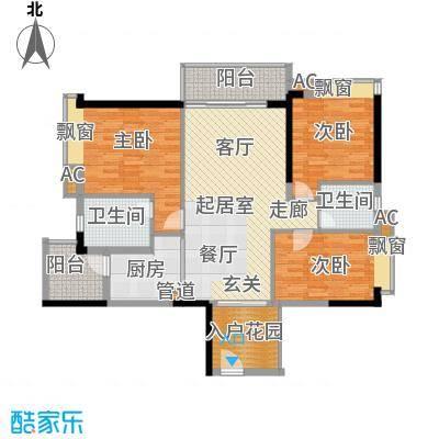 汇景中央华府 3室2厅2卫
