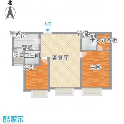 华润海中国 2室 户型图