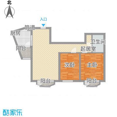 众益阳光海岸92.77㎡众益阳光海岸2室户型2室