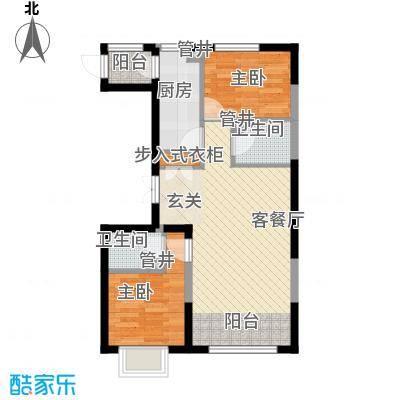 盟科视界B户型:两室两厅74.91平方米户型2室2厅1卫1厨