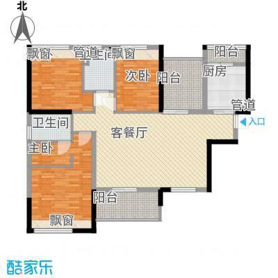 花样年江山120.00㎡花样年江山户型图江山阁5-6栋标准层D户型4室2厅2卫1厨户型4室2厅2卫1厨