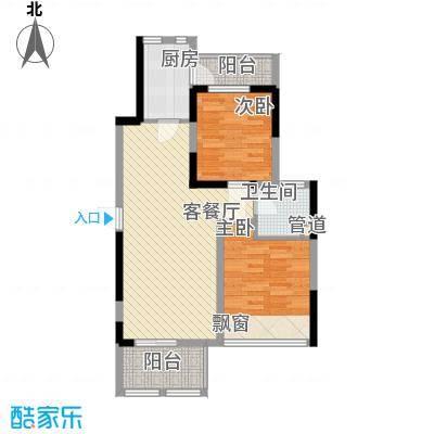 花样年江山80.00㎡花样年江山户型图江山园1-10栋标准层B户型2室2厅1卫1厨户型2室2厅1卫1厨