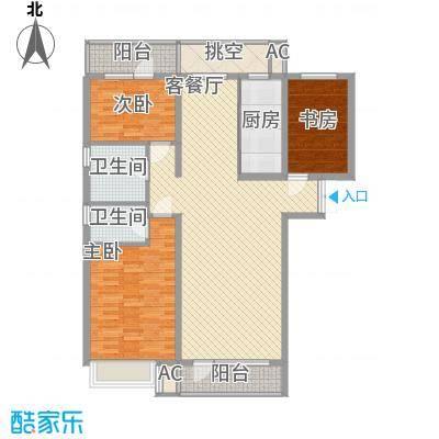 亿锋现代城129.62㎡亿锋现代城户型图亿峰现代城3室户型图3室2厅2卫1厨户型3室2厅2卫1厨