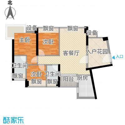 益田大运城邦98.14㎡益田大运城邦户型图20栋标准层01户型3室2厅2卫户型3室2厅2卫