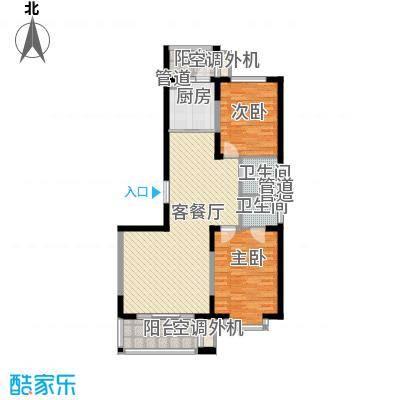 盟科观邸81.06㎡B区5#1单元户型2室1厅1卫1厨