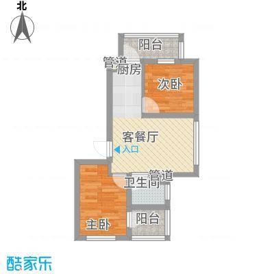 江尚逸品57.92㎡高层B座户型(售罄)户型2室1厅1卫1厨