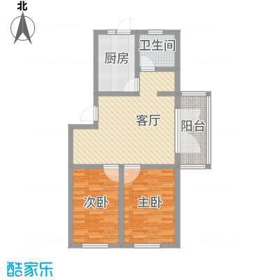 江尚逸品54.56㎡多层B户型(售罄)户型2室1厅1卫1厨