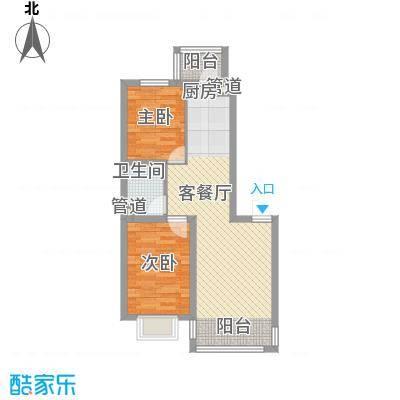 江尚逸品72.34㎡高层B座户型2室2厅1卫1厨