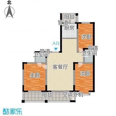 盟科观邸113.56㎡B区5#2单元户型3室2厅2卫1厨