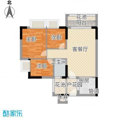 东海国际花园81.00㎡东海国际花园户型图3区9座023室2厅2卫1厨户型3室2厅2卫1厨
