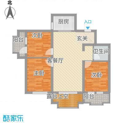 玉龙湾93.00㎡玉龙湾户型图1号楼C户型3室2厅1卫1厨户型3室2厅1卫1厨
