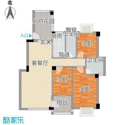 帝景豪庭108.00㎡帝景豪庭户型图7-9座02单元3室2厅2卫户型3室2厅2卫