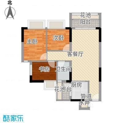 东海国际花园83.75㎡东海国际花园户型图1期4区1座标准层02户型3室2厅2卫1厨户型3室2厅2卫1厨