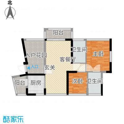 佳兆业水岸豪门95.00㎡佳兆业水岸豪门户型图10-11栋2-32层01和02户型2室2厅2卫1厨户型2室2厅2卫1厨