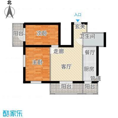 东一时区63.11㎡二室户型2室1厅1卫1厨